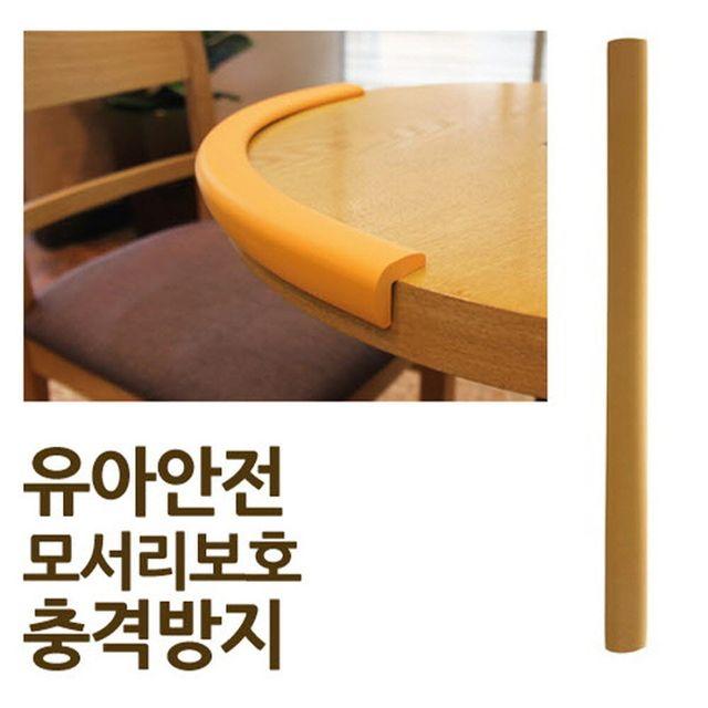 W 긴모서리안전보호대 대 베이지 50cm 유아안