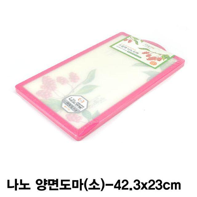 스칼렛 나노 양면도마(핑크)-소 [제작 대량 도매 로고 인쇄 레이저 마킹 각인 나염 실크 uv 포장 공장 문의는 네이뽕]