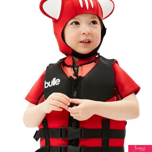 SDM 벌레 워터베스트 RED bulle 구명조끼 수영용품