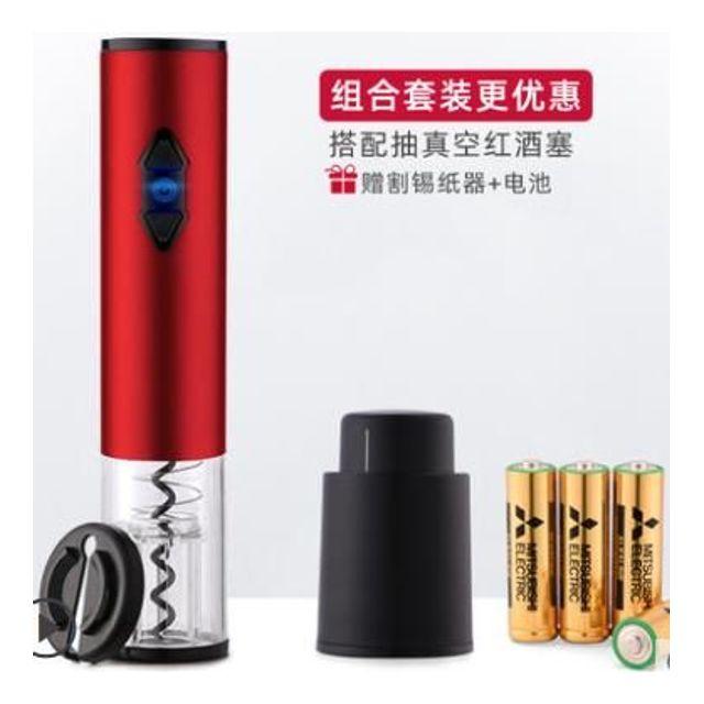 [해외] 전동 자동 와인 오프너 스틸 병따개 주방용품 13