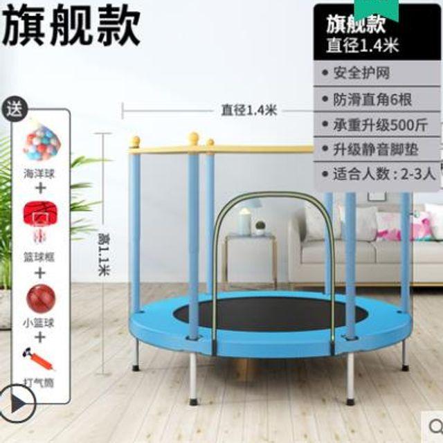 [해외] 어린이 점프 놀이기구 완구 운동기구 덤블링 텀블링18