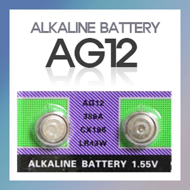 AG12(10알) 알카라인건전지/호환가능 LR43 386 SR43