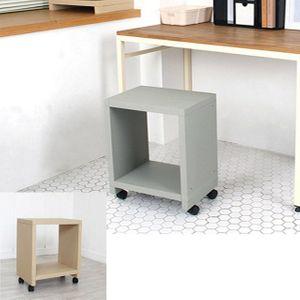 이동식 수납 공간 박스 diy 정리 다용도 큐브 선반