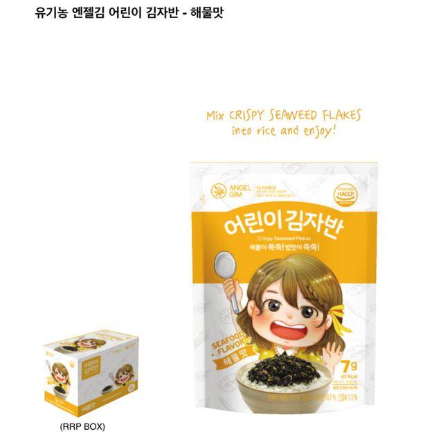 엔젤김 간식 유 기농 어린이 김자반 해물맛