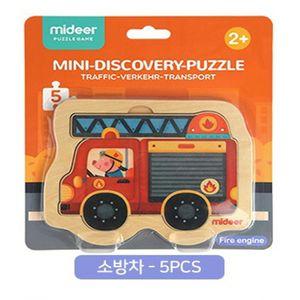 어린이집 유치원 학습 교구 완구 미니 퍼즐 소방차 5p
