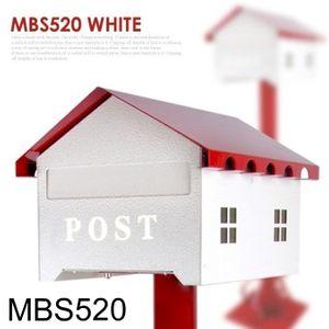 기둥우편함(MBS520)