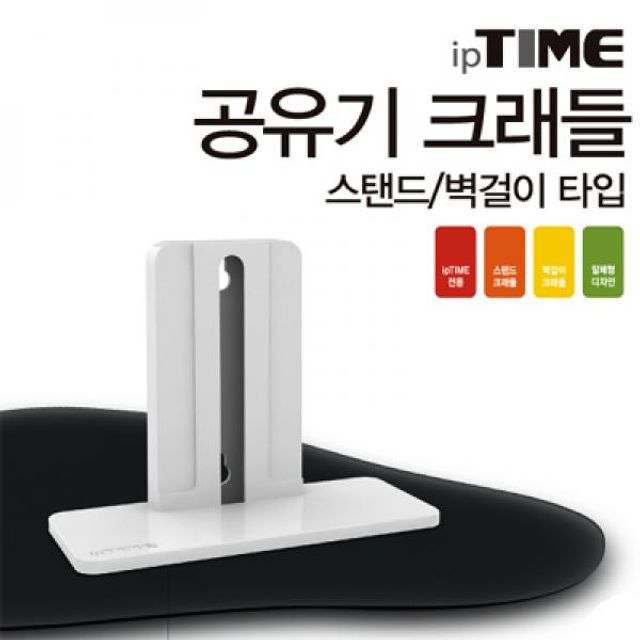 [FAFA21] 무선공유기 허브 이더넷 유무선장치