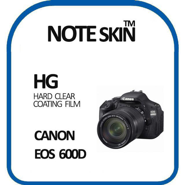 캐논 EOS 600D 고광택 액정보호필름 - 벌크포장