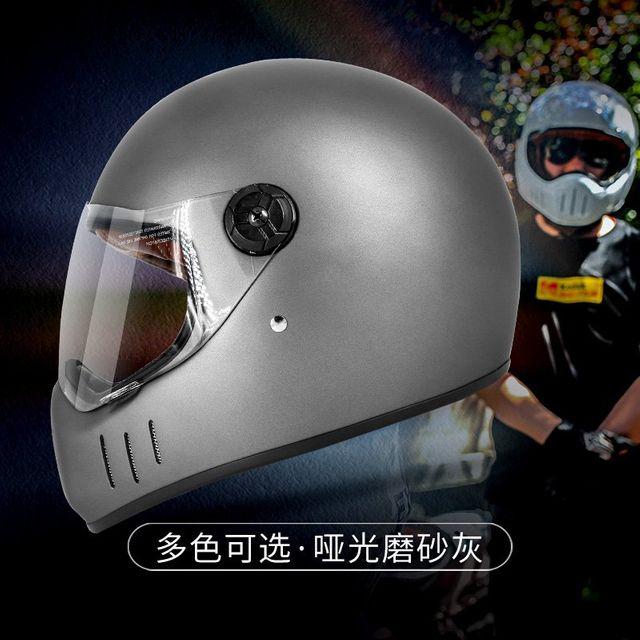 [해외] 할리 오토바이 풀 헬멧 풀 커버 스트