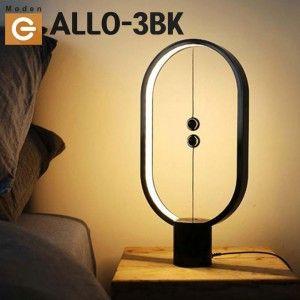 LED탁상 무드등 ALLO-3BK USB조명 수유등 발라스 추
