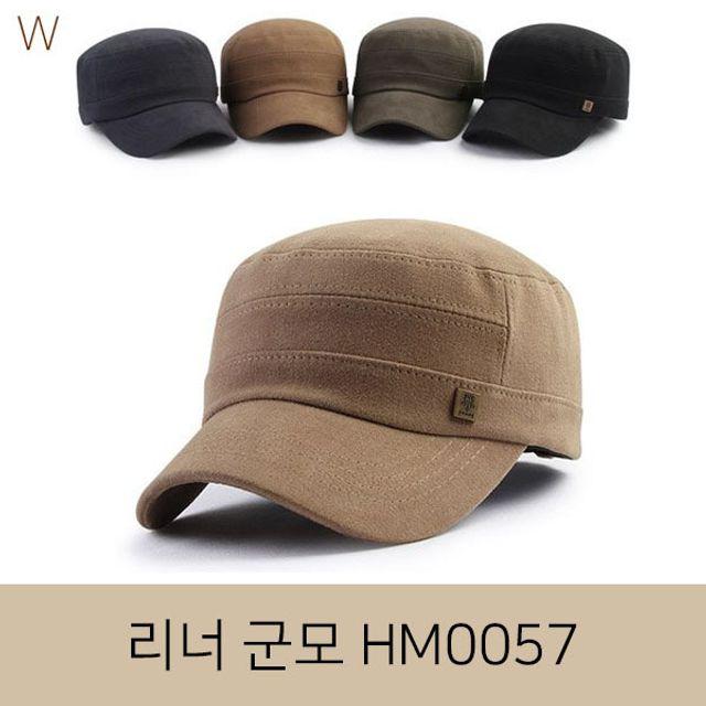 리너 군모 HM0057
