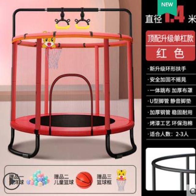 [해외] 어린이 점프 놀이기구 완구 운동기구 덤블링 텀블링11