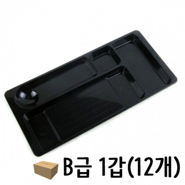 연필꽂이 펜접시 B급 125X260 1갑(12개) 매표화학