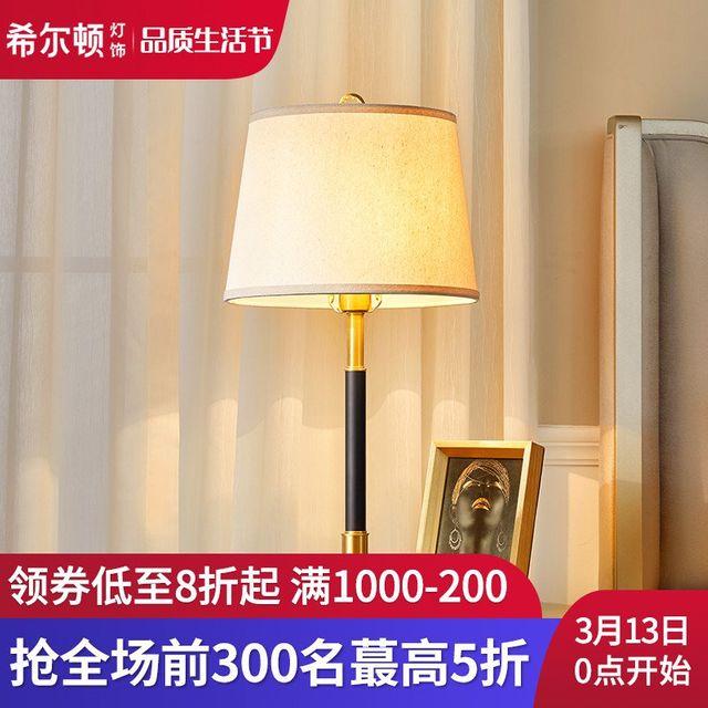 [해외] 인테리어 스텐드 조명 풍 간단한 가정용 장식 램프
