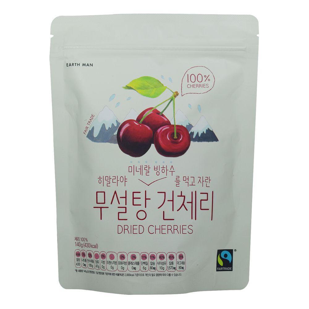 무설탕 건체리(140g),건체리,무설탕,건조과일,체리,간식