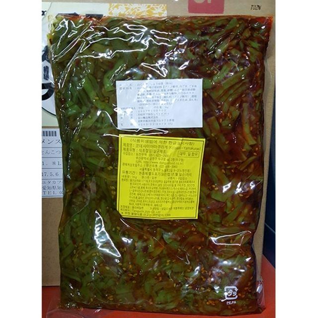 W15B981성보 일본식 자재 재료 야마구라게 1Kg 15EA,일식안주,식초절임,업소용식자재