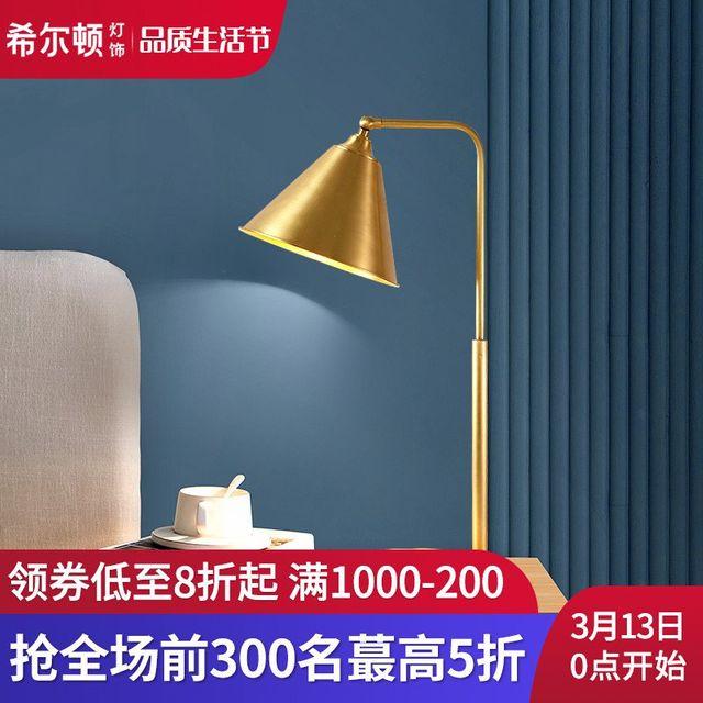 [해외] 인테리어 스텐드 조명 빛 럭셔리 램프 가정용 조명