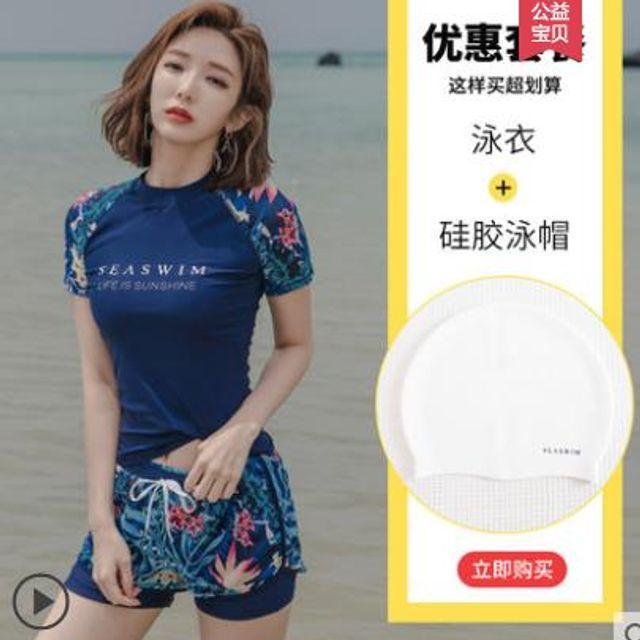 [해외] 비키니 여성수영복 트레이닝수영복2