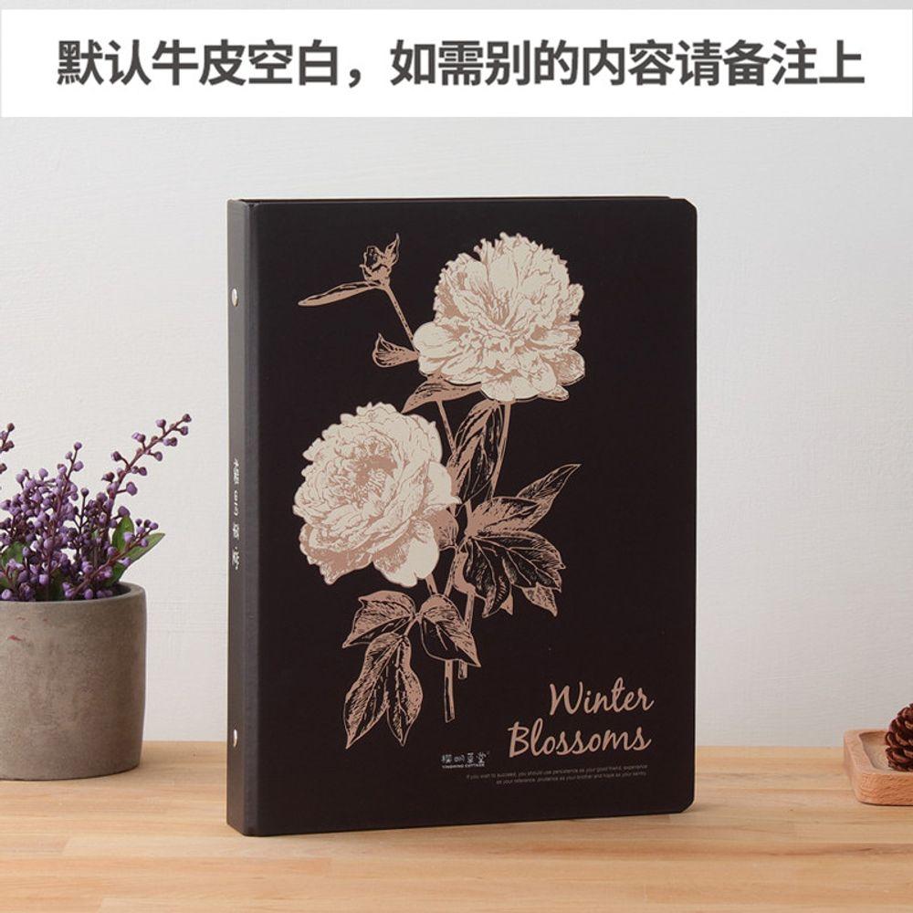 [더산직구]B5리프 폴더 9공 다이어리 학생 일기책 1765/ 영업일기준 5~15일