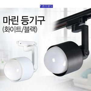 LED 레일등 원통 인테리어 조명등 주방 식탁등 2색 K