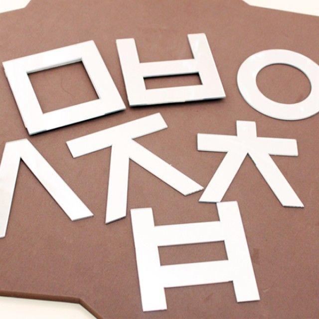 빠띠라인 한글 아크릴 스티커거울 [제작 대량 도매 로고 인쇄 레이저 마킹 각인 나염 실크 uv 포장 공장 문의는 네이뽕]