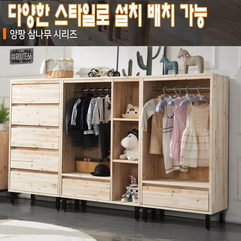 [히트디자인] 앙팡 삼나무 옷장 풀세트 5단서랍장