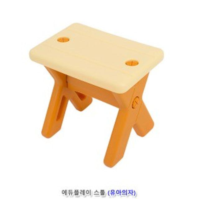 플레이하우스 유치원 유아원 아동 유아 의자 세트