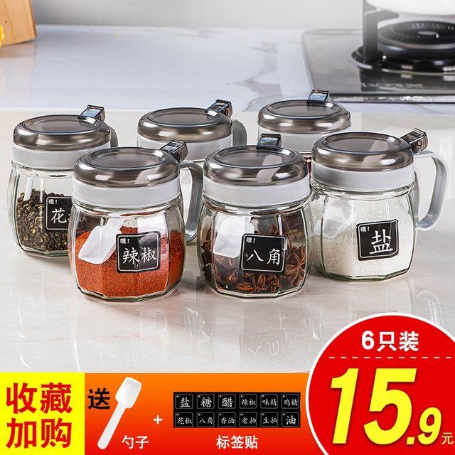 [해외] 주방 조미료 상자 가정용 조합 조미료 항아리