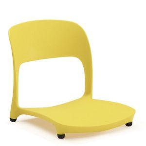 등이편한 좌식 의자 바닥패킹 (옐로우) 식당 음식점