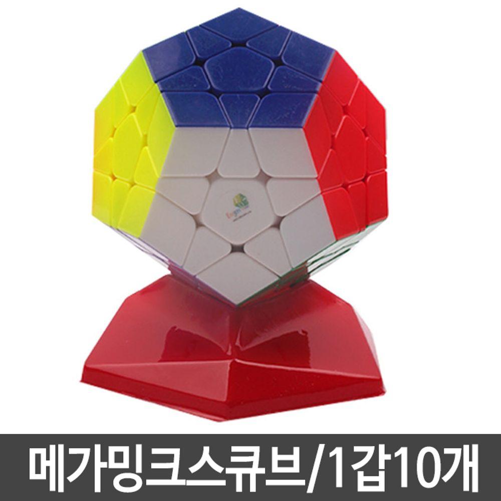 매직큐브 퍼즐놀이 큐브퍼즐 큐브게임 입체큐브 1갑10개 [제작 대량 도매 로고 인쇄 레이저 마킹 각인 나염 실크 uv 포장 공장 문의는 네이뽕]