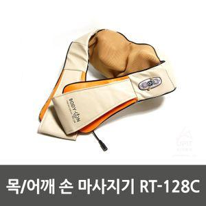 목어깨 손 마사지기 RT-128C