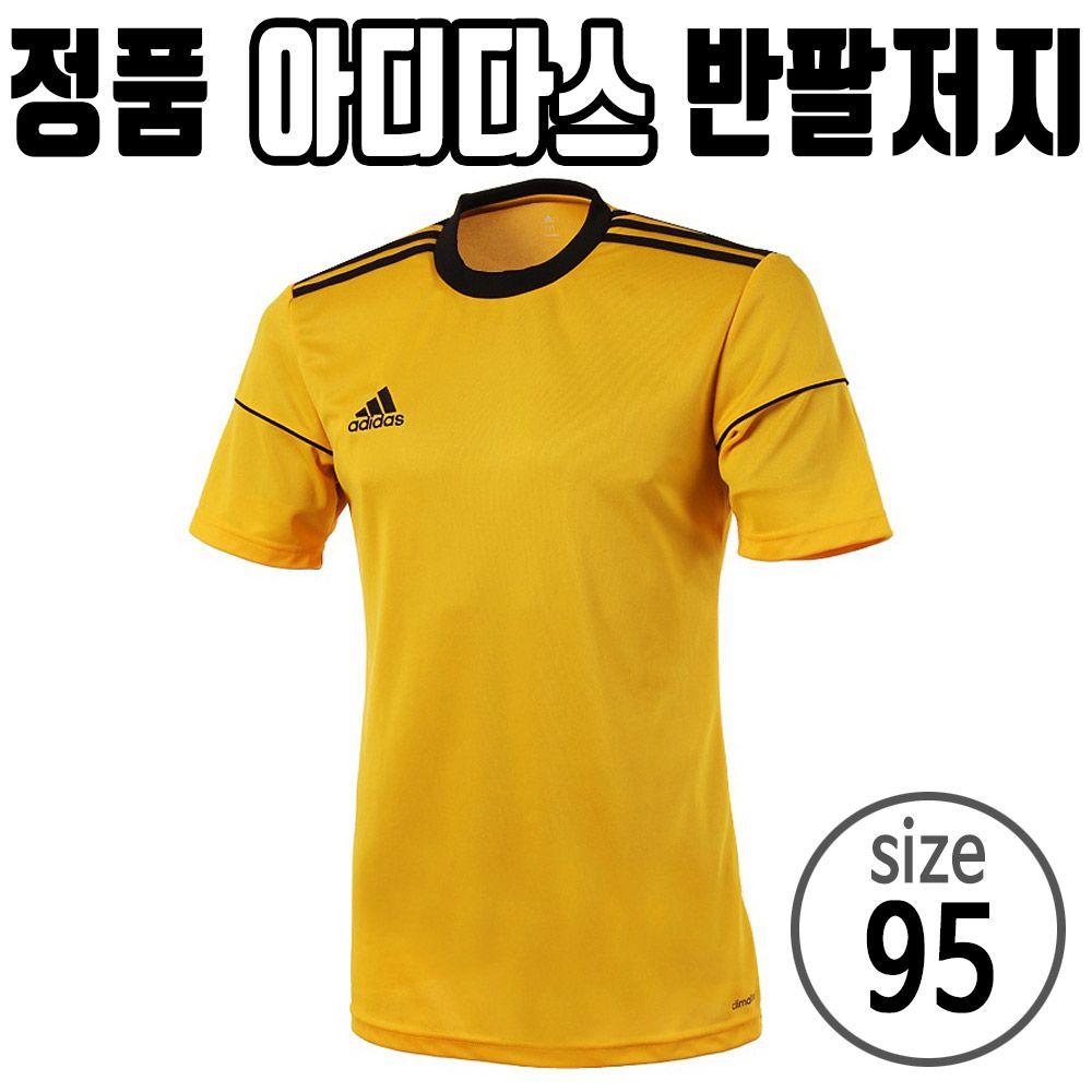아디다스 축구 유니폼 티셔츠 운동복 츄리닝 저지 95