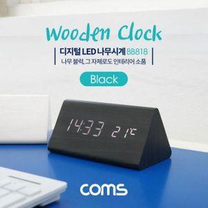 coms 디지털 LED 나무시계 삼각 블랙 인테리어