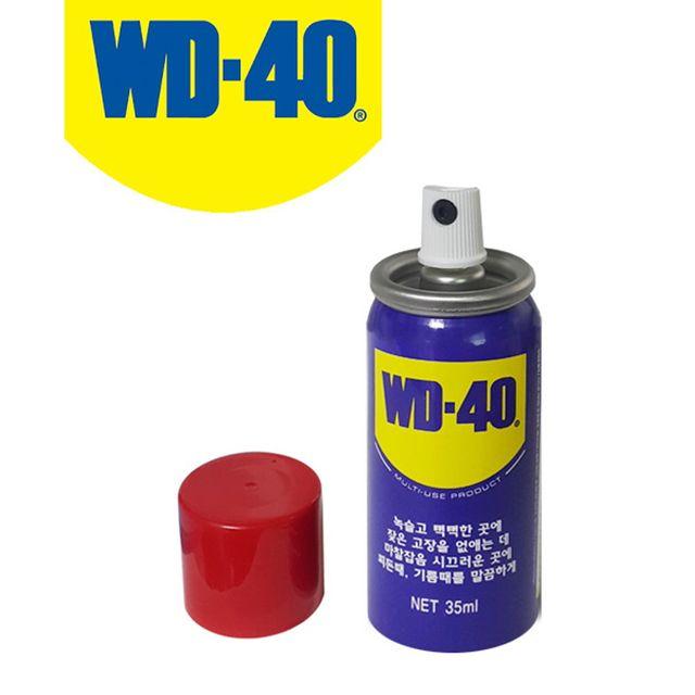 W WD-40 방청윤활제 휴대용미니 35ml
