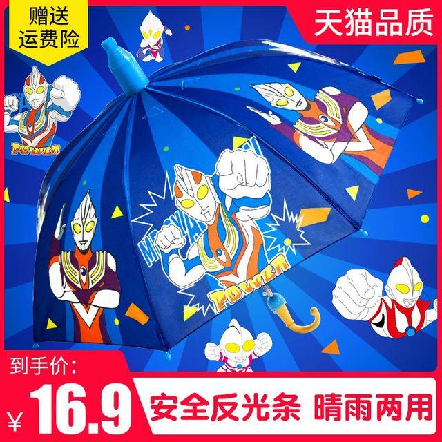 [해외] 패션소품 양산 방수 방풍 리 에이 티브 우산