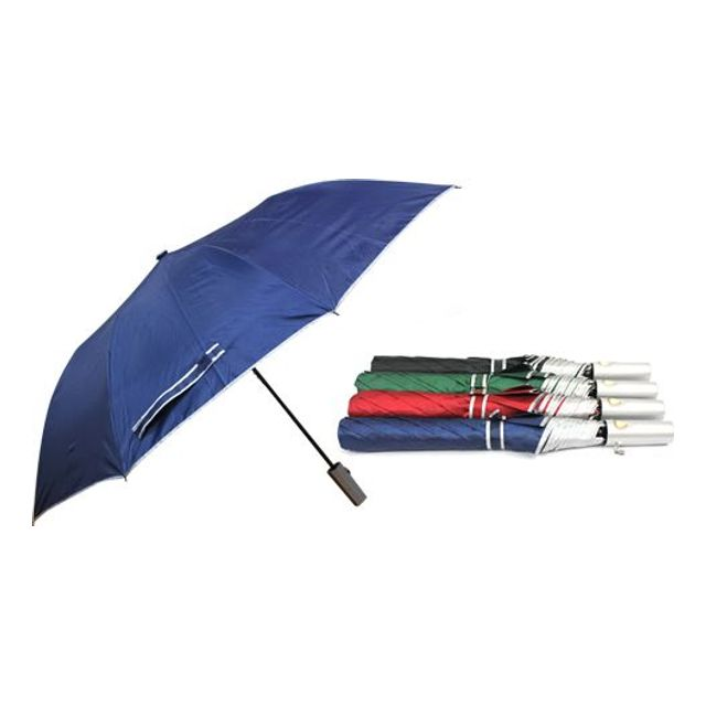 대원 2단우산 양산 장마 소나기 이쁜우산 패션우산