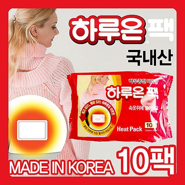 [더산쇼핑]국내산 하루온팩-10팩구성 핫팩 하루온 12시간지속 등산용품 낚시용품 손난로 선물 판촉물 겨울용품