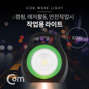 coms 작업용 LED 라이트 램프 18650 배터리x1개 포함