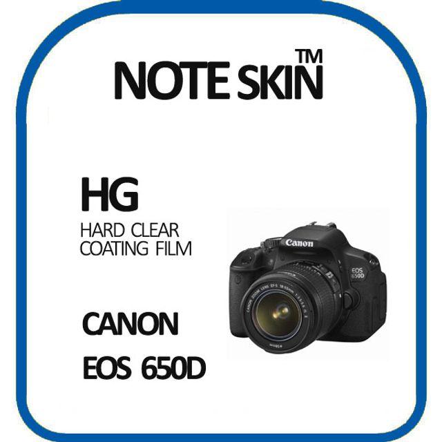 캐논 EOS 650D 고광택 액정보호필름 - 벌크포장