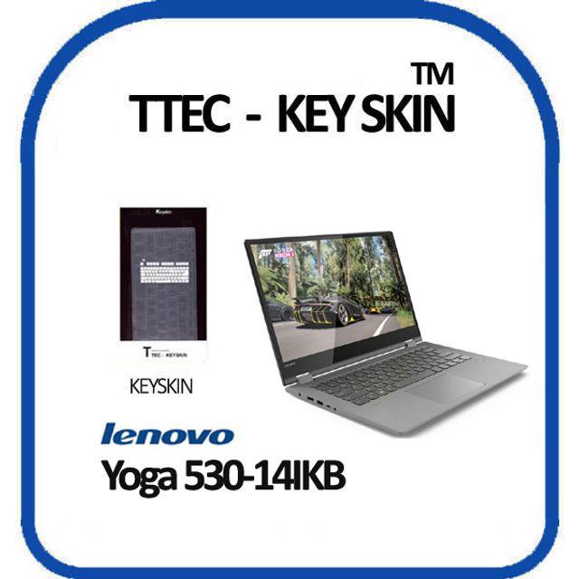 레노버 YOGA 530-14IKB 노트북 키스킨 키커버