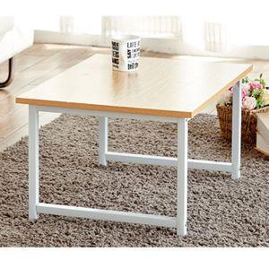 이지 미니 테이블 거실 미니 테이블 이동 협탁 화이트