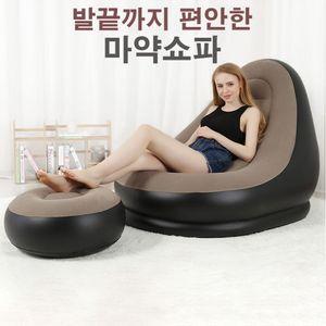 편안한 독서의자 에어쇼파 1인용쇼파 수유의자 펌프