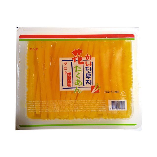 W2E9FB3하나단무지2.6kg(김밥용),하나단무지,김밥,김밥단무지,식자재