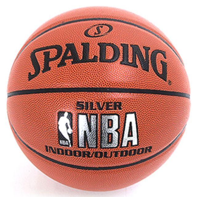 스팔딩 NBA 실버 농구공 74-556Z 7호 길거리농구 덩크