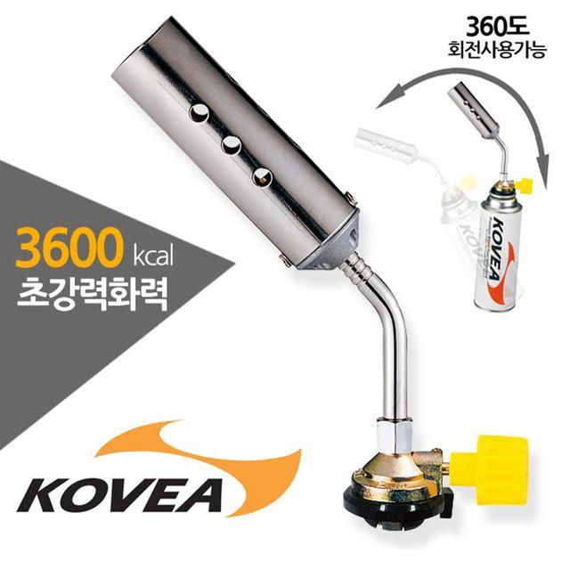 W 초강력화력 회전사용 GAS토우치 코베아 캐논