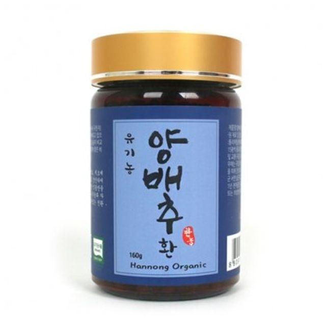 양배추 환 160g,양배추,양배추알,양배추알약,양배추가루