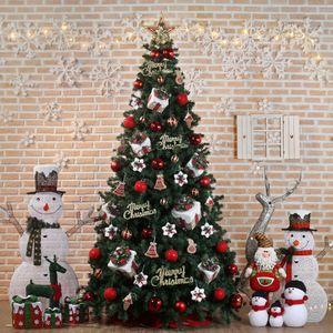 300cm 크리스마스 선물 스카치트리 풀세트 완제트리