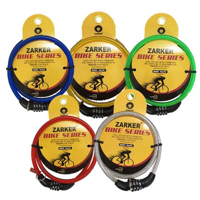 W 자커 번호식 소형 자전거열쇠 ZKNo75