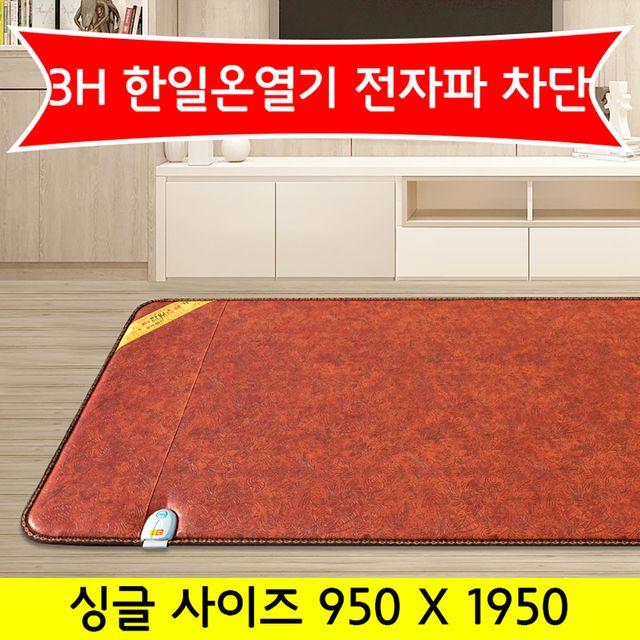 3H한일온열기 야자수 싱글전기매트 전기장판