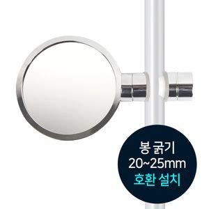 만능 면도경/샤워바용 욕실거울 확대경 원형 면도거울